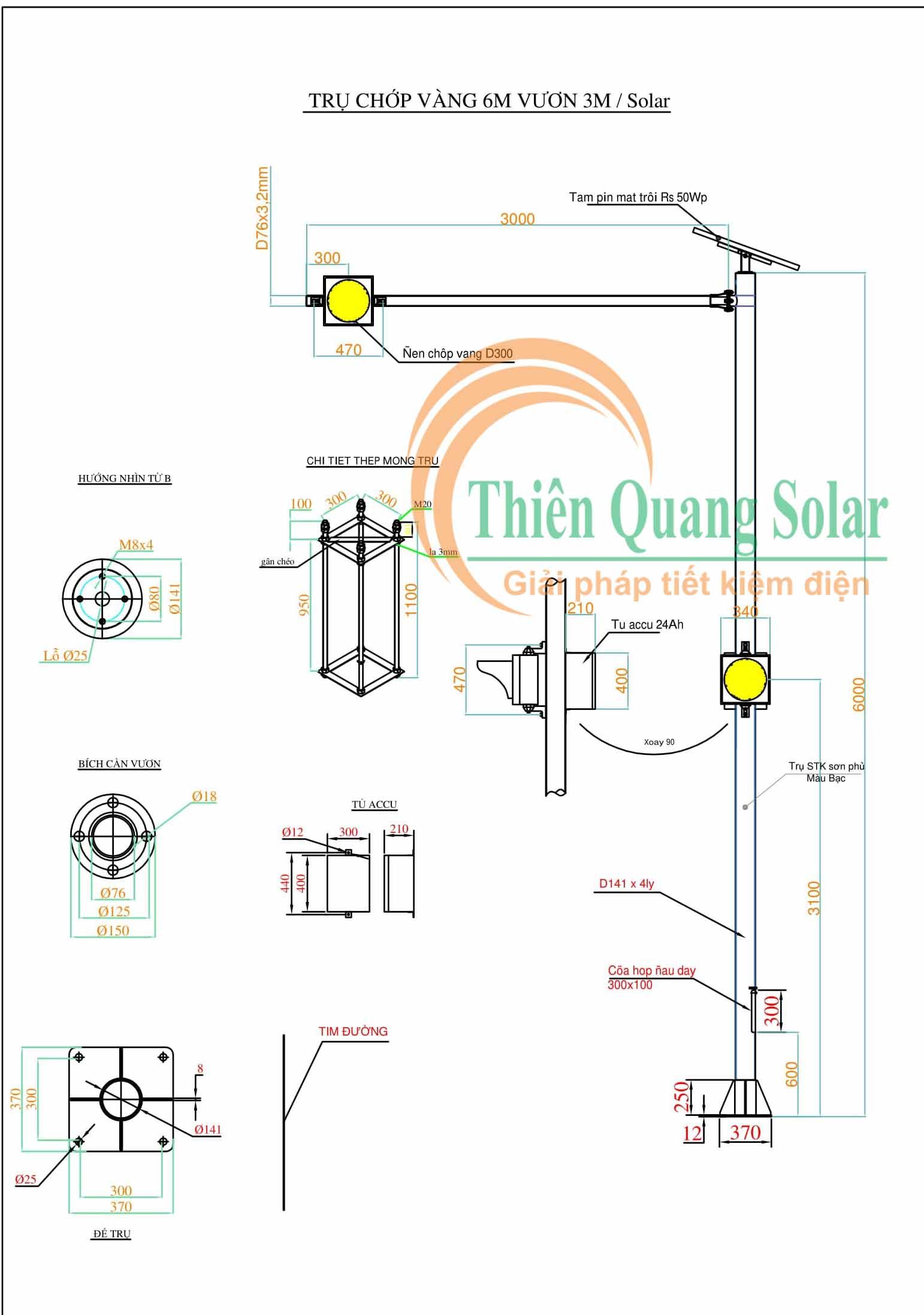 Đèn chớp vàng năng lượng mặt trời D300
